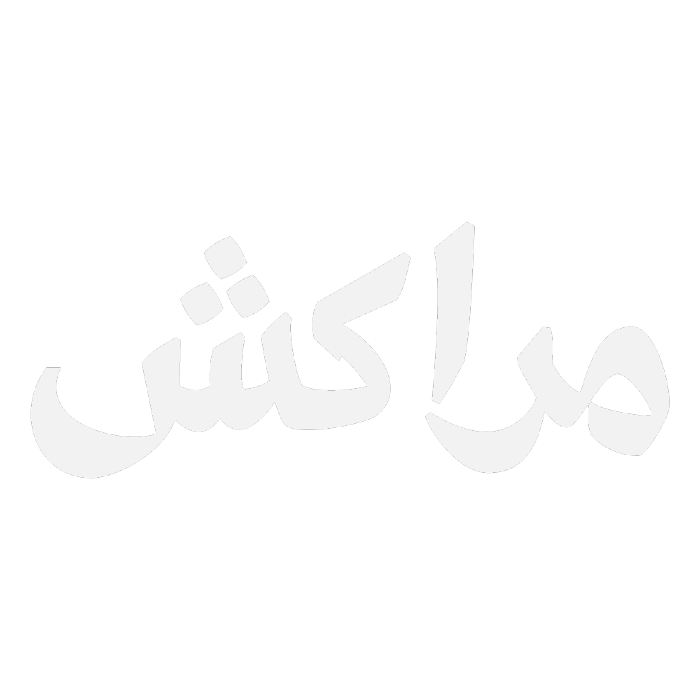 marrachech-lettering-arabic-calligraphy